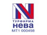 Логотип Класс Тур, ООО