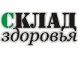Логотип СКЛАД здоровья