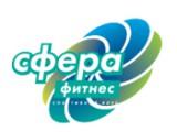 Логотип СФЕРА ФИТНЕС
