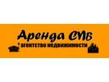 Логотип Агентство недвижимости «Аренда СПб»