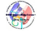 Логотип ЭнергоМаш.Сервис, ООО