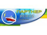 Логотип Партнер-Электро, ООО