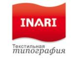 Логотип INARI- текстильная типография: печать на ткани, изготовление текстильной продукции различного ассорт