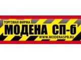 Логотип Модена СПб