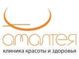 Логотип Клиника красоты и здоровья Амалтея