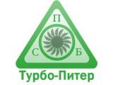 Логотип Турбо-Питер, ООО
