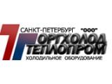 """Логотип ООО """"ТоргхолодТеплопром""""- Торговое и Холодильное оборудование"""