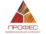 Логотип Профес, ООО