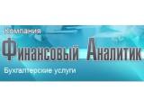 Логотип Финансовый Аналитик, ООО