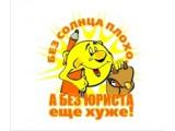 """Логотип Адвокатский кабинет Ивановой Н.Б. """"АдвоМед"""""""