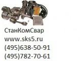 Логотип СтанКомСвар, ООО