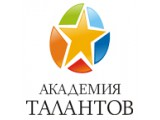 Логотип Академия Талантов