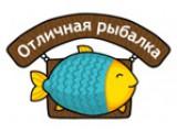 Логотип Интернет-магазин «Отличная рыбалка»