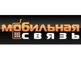 Логотип Мобильная Связь – это авторизованный Сервисный Центр