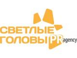 """Логотип PR agency """"Светлые головы"""""""