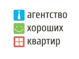 Логотип Агентство хороших квартир, ООО