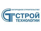 Логотип СтройТехнологии, ООО