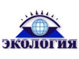 "Логотип ООО ""НПФ ""Экология"""