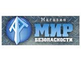 """Логотип """"Мир Безопасности"""""""