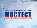 "Логотип ООО ""Мостест"""