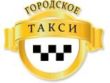 Петербургское такси 68 - Такси в Санкт Петербурге
