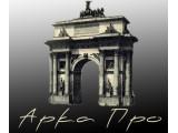 Логотип Арка Про, ООО