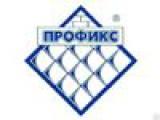 "Логотип ""Технологии гидроизоляции"" компания"
