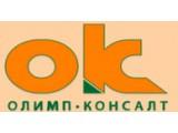"Логотип ""Олимп-Консалт"""