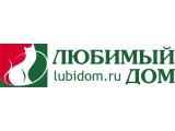 Логотип Алмаз, ООО