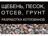 """Логотип ООО """"СРК АВТОДОР"""""""