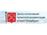 Логотип Центр согласования проектной документации