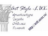 """Логотип Art Style """"LUX"""""""
