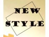 Логотип New Style