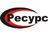 Логотип Ресурс - продажа труб, ООО