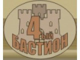 """Логотип """"4ый БАСТИОН"""" ООО"""