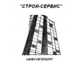 "Логотип ООО""СТРОЙ-СЕРВИС"""