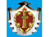 Логотип Адвокат Строганов Роман Андреевич
