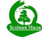 """Логотип Ландшафтная компания """"Зелёная Миля"""""""