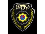 Логотип Санкт-Петербургский полицейский техникум экономики, управления и права.