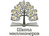 Логотип Школа миллионеров