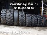 """Логотип ООО """"СтройШина"""""""