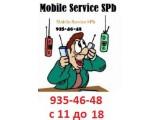 Логотип Mobile Service SPb