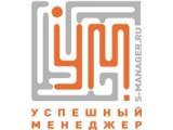 Логотип Успешный Менеджер, ООО