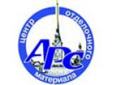 Логотип АРС СПб, ООО
