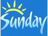 Логотип Sunday-туроператор