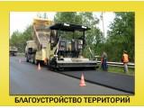 Логотип ООО «СРК «Автодор» | Асфальтирование дорог в спб