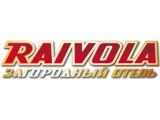 Логотип Загородный отель «Raivola»