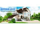 Логотип Добрый Дом