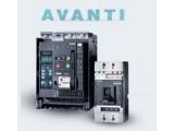 Логотип Аванти, ООО