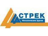Логотип СТРЕК Металлические Здания, ООО